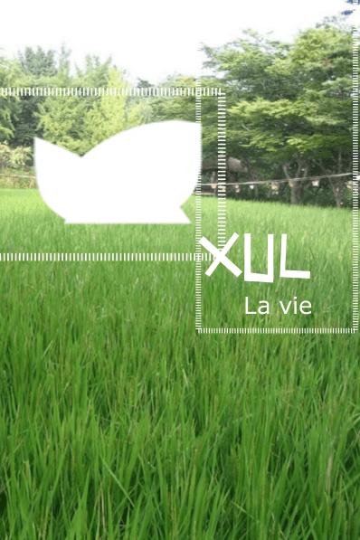 xul_la_vie_helene_c